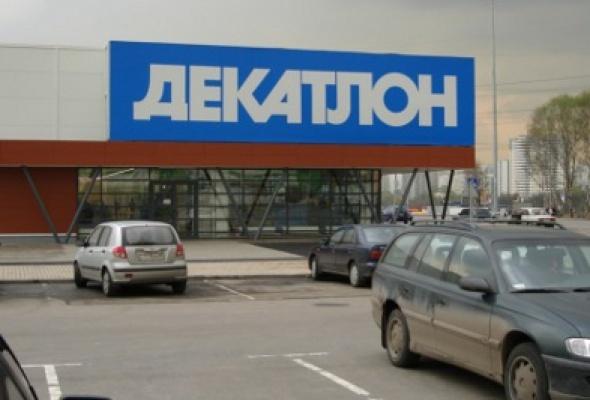 ТЦ «Декатлон» Алтуфьево - Фото №0