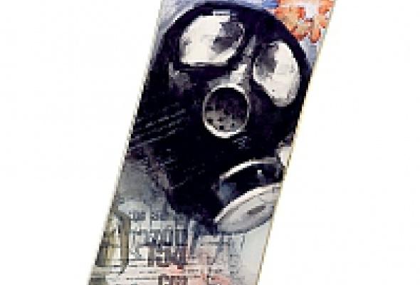 Мода для сноубордистов илыжников - Фото №15
