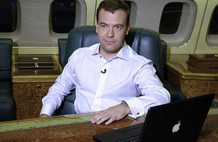 Пост для блогера Дмитрия Медведева