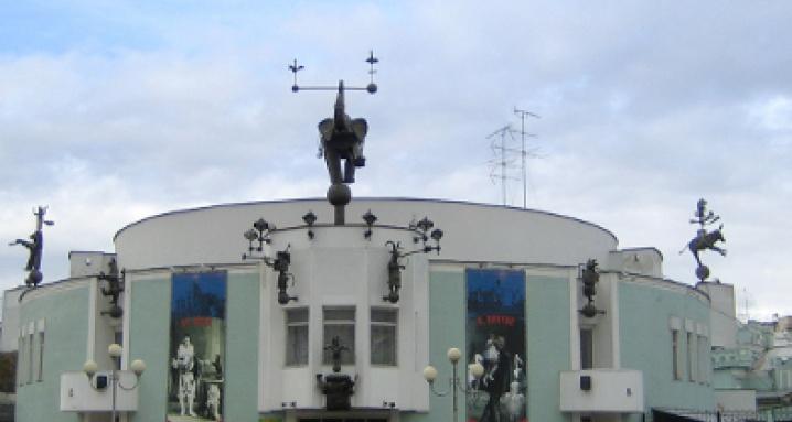 Уголок дедушки Дурова