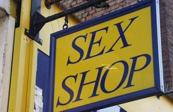 Суета вокруг секс-шопа