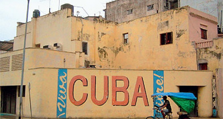 Остров свободы: настоящая Куба