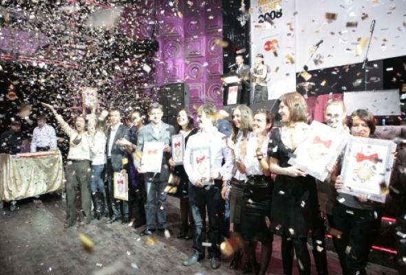 Итоги премии «Меню & Счет 2008» - Фото №5