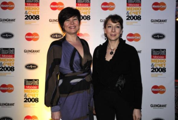Итоги премии «Меню & Счет 2008» - Фото №7