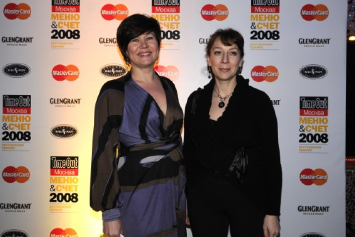 Итоги премии «Меню & Счет 2008»