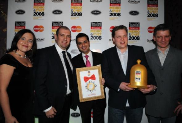 Итоги премии «Меню & Счет 2008» - Фото №12