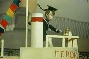 Революция и гражданская война в советской анимации 1970-х гг.