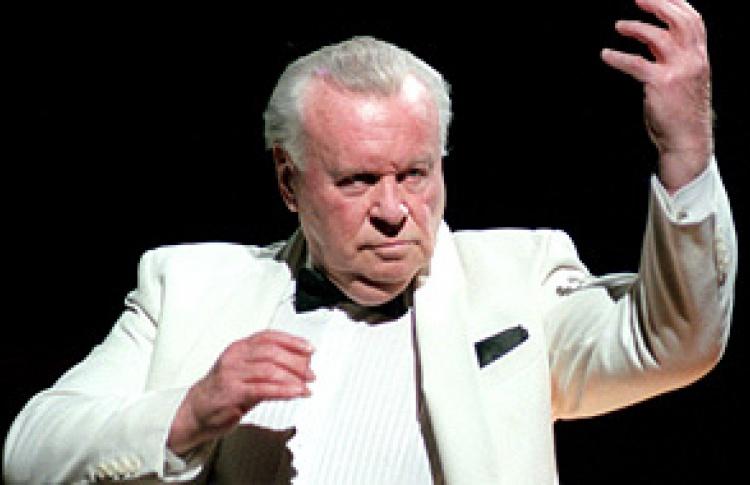 Концерт памяти Е. Ф. Светланова
