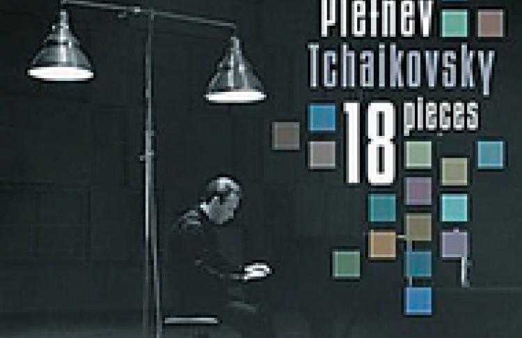 Фортепианные пьесы, ор. 72