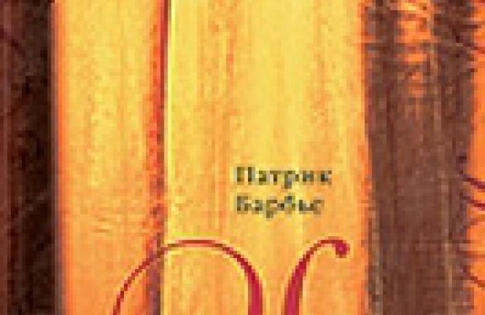 История кастратов