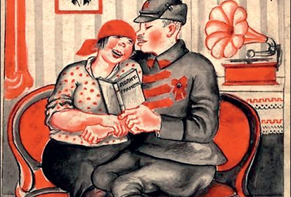 Графика Общества станковистов (1925-1932) - Фото №0