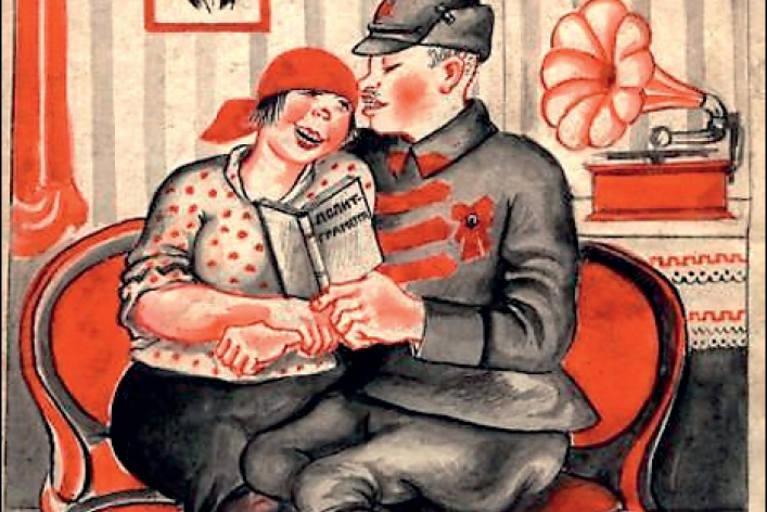 Графика Общества станковистов (1925-1932)