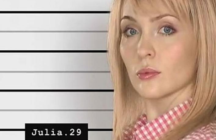 Помогите русской блондинке получить лучшую вмире работу!