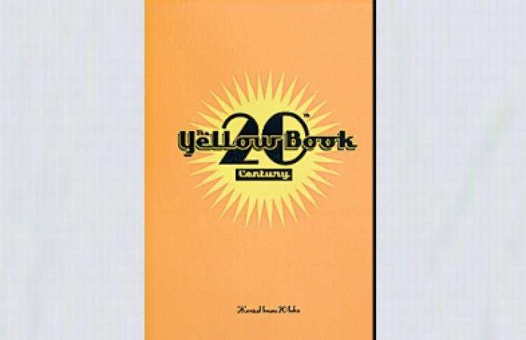 Желтая книга ХХ века