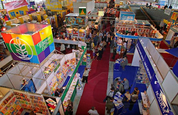 Почему ненадо ходить накнижную ярмарку «Книги России»