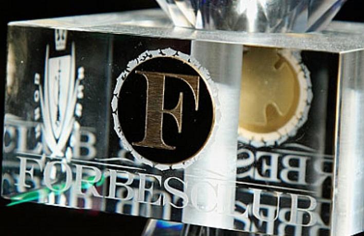 Место, раньше известное как ForbesСlub