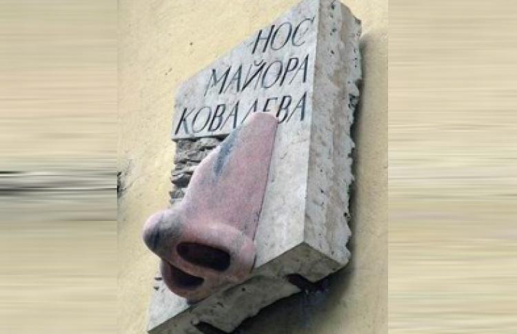 Михаил Прохоров вложился вписателей