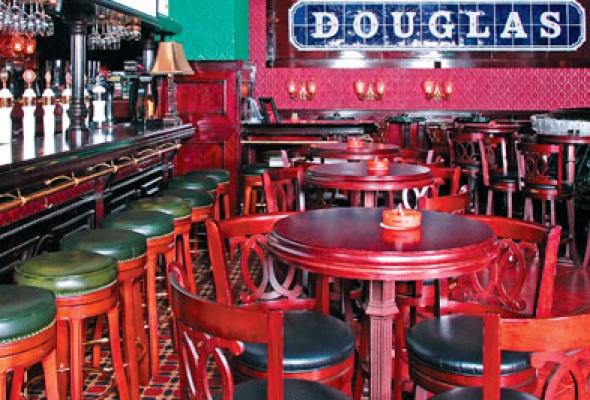 Дуглас бар - Фото №0