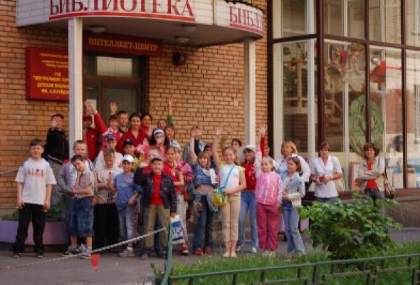 Детская библиотека им. А.П.Гайдара - Фото №0