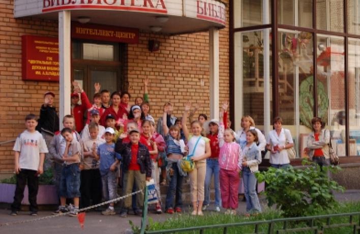 Детская библиотека им. А.П.Гайдара