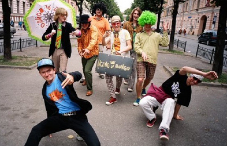 """Театр Муки Тво и группа King of Bongo представляют: """"Я не умею танцевать"""""""