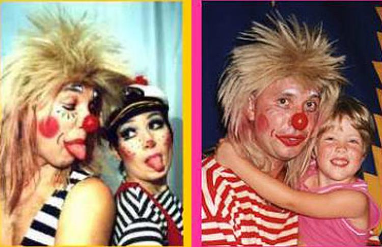 Остров клоунов
