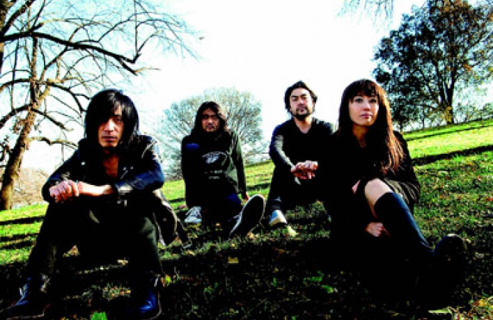 Группа Mono освоей музыке