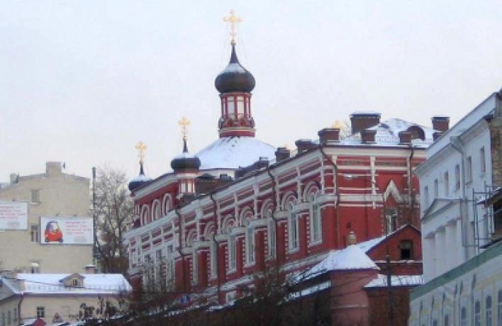 Богородице-Рождественский cтавропигиальный женский монастырь
