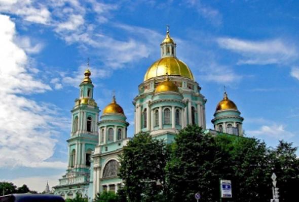 Богоявленский кафедральный собор - Фото №0
