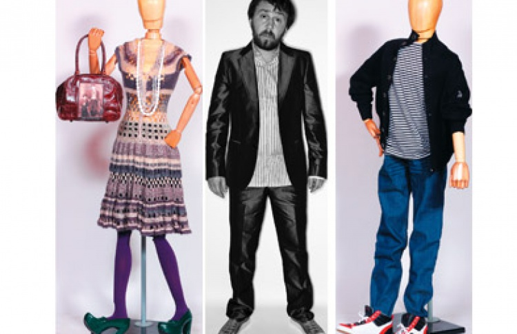 Модные вещи— выбор звезд
