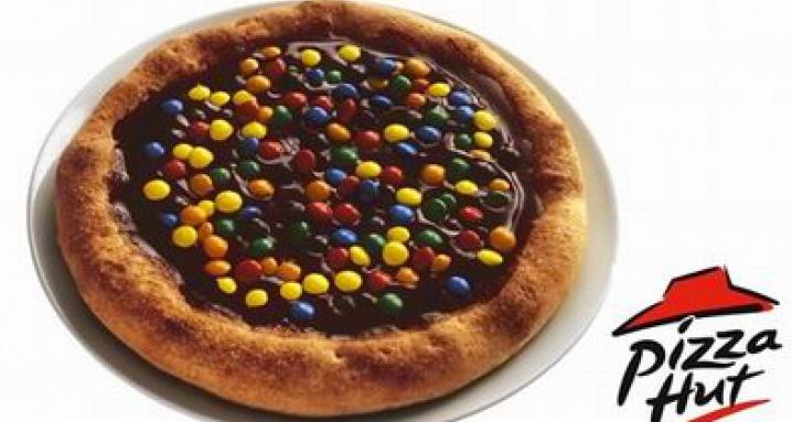 Пицца Хат на Цветном бульваре
