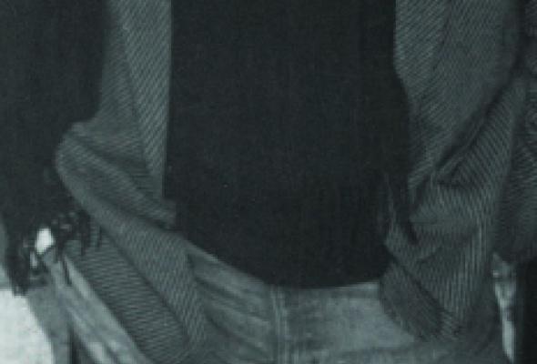 Давид Боровский. Избранное - Фото №0
