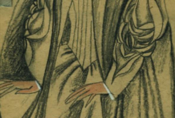 Давид Боровский. Избранное - Фото №3