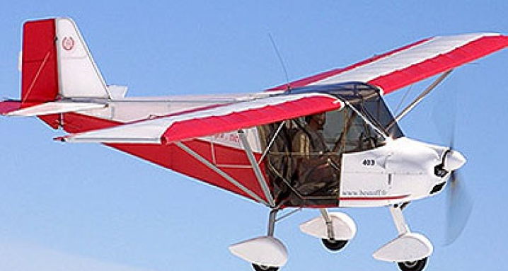 Праздник сверхлегкой авиации