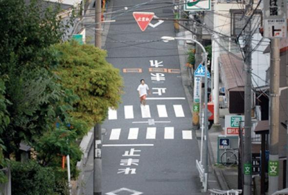 Токио! - Фото №3