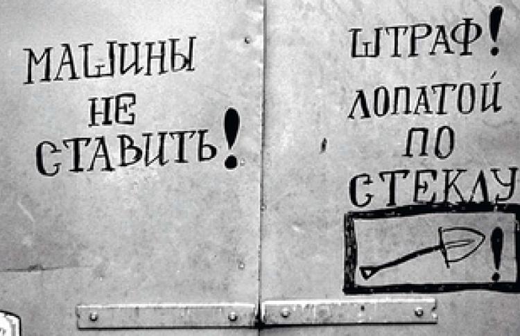 """""""Графическая археология"""""""