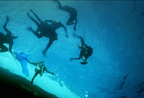 Дрейф (Открытое море-2) - Фото №3