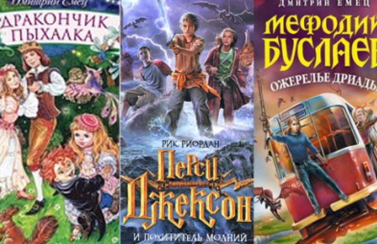 Новые детские книжки