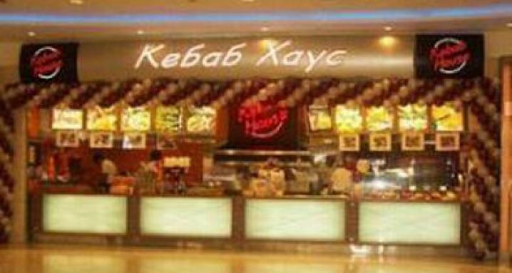 Кебаб Хаус на Профсоюзной