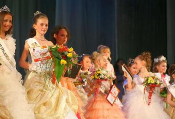 Омск детский конкурс