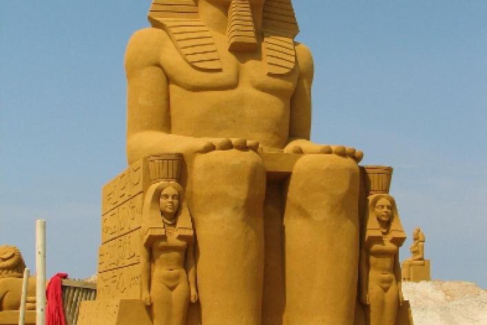 Сокровища древнего мира