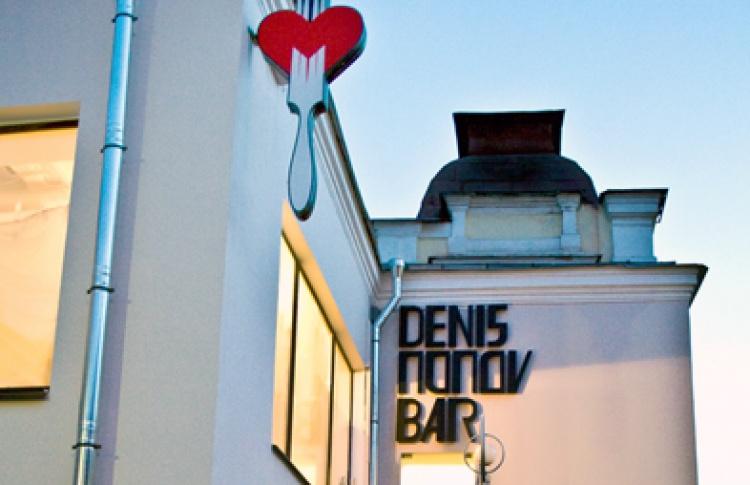Открытие DENISPOPOV BAR