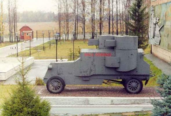 Военно-исторический музей бронетанкового вооружения и техники - Фото №3