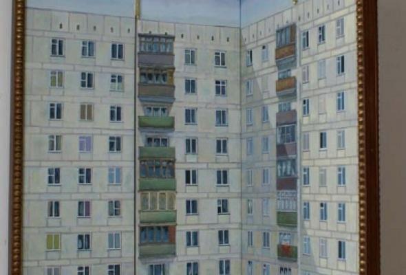 """Витас Стасюнас """"Недвижимость"""" - Фото №0"""