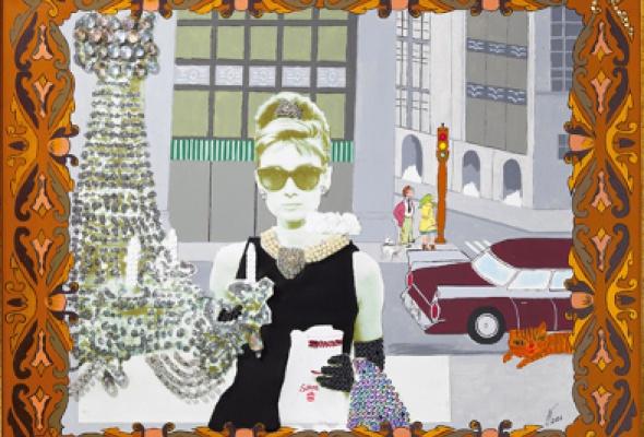 "Тамара Нестерова ""Жизнь прекрасна"" - Фото №0"