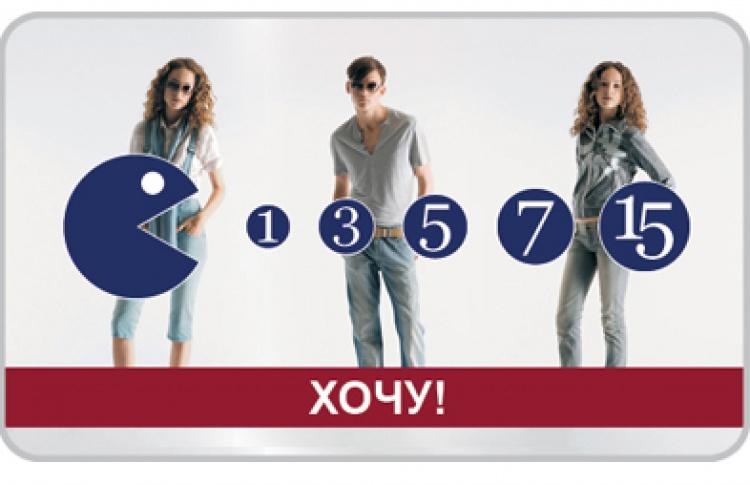 Calvin Klein Jeans: Хочу!