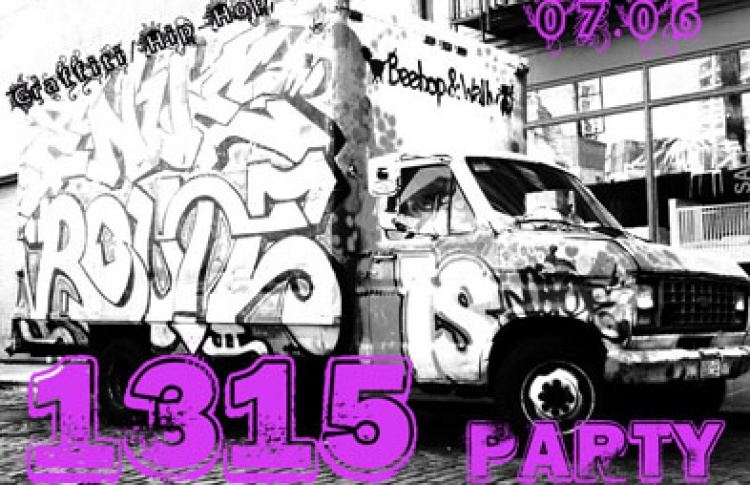 "Презентация серии граффити хип-хоп вечеринок ""1315"""