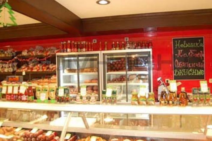 Первый мясной магазин