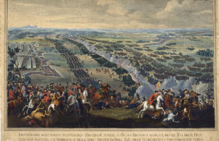 Полтавская баталия 27 июня 1709 г.