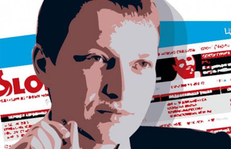 Леонид Бершидский: «Срутся все совсеми»